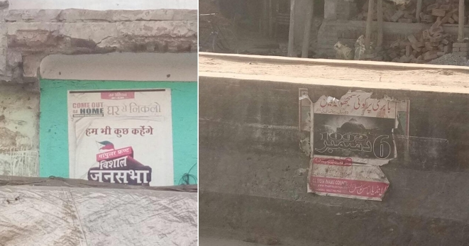 Remaining posters on Kairana's streets. More provocative ones were pulled down by administration after newspapers reports.