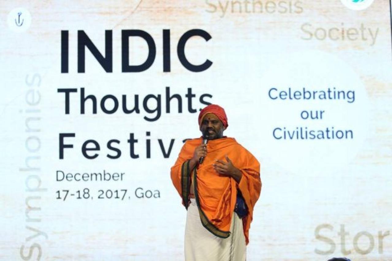 Dr. Vamsi Krishna Ghanapati discussing Vedic chanting