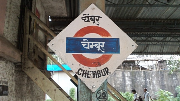 Caste Clashes Choke Up Mumbai's Harbour Line