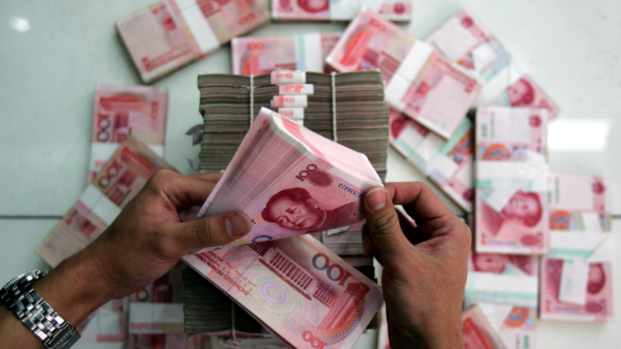 Monetary Takeover? Pakistan Allows Government And Private Bodies To Transact Using Chinese Yuan