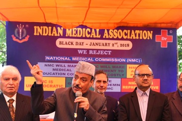 Why The Doctors Fulminating Against NMC Bill Are Wrong And Merely Protecting Their Turf