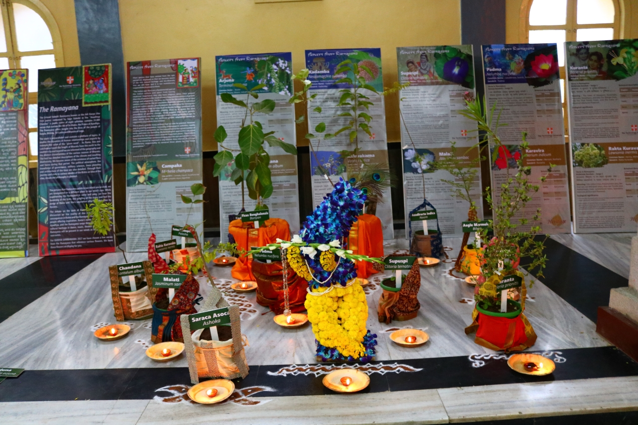 Themed posters and plants displayed at Gudiya Sambhrama 2017