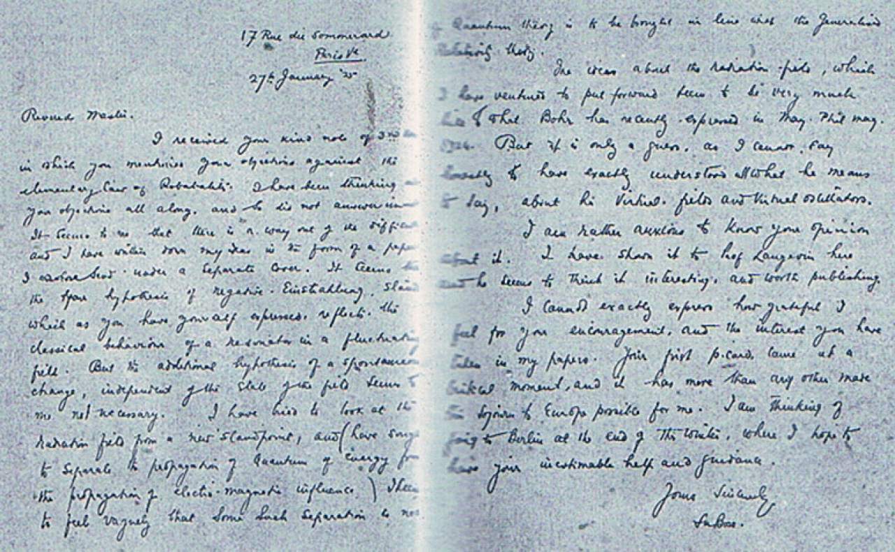 Letter of Bose to Einstein addressing the famous physicist as 'revered master'.