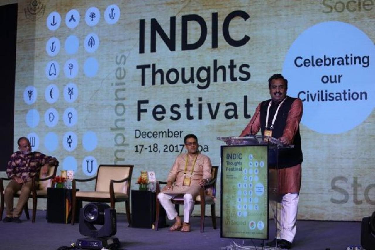 Ram Madhav giving the inaugural address