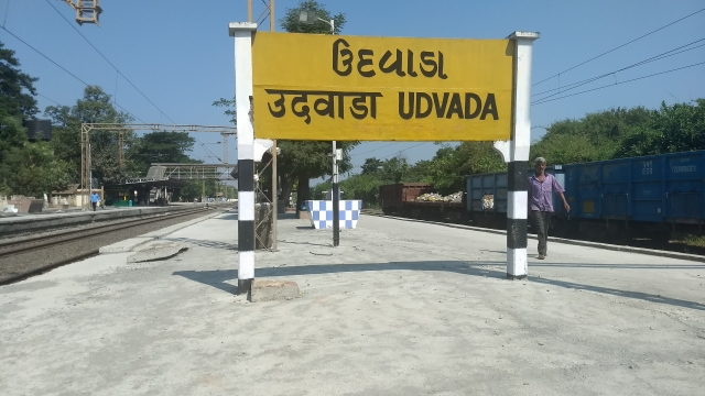 123 Year Old Udvada Railway Station To Be Redeveloped As A Pilgrimage Destination For Parsis