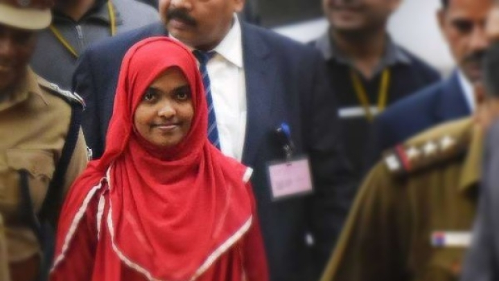 Something Is Wrong With Hadiya's Fresh Petition In Supreme Court