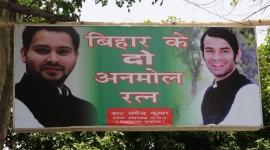 After Brother Tej Pratap, Now Tejashwi Yadav Accuses Nitish Kumar Of Conspiring To Poison Him
