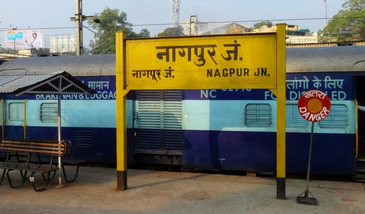 Road, Rail And Waterways: India's First Intermodal Transit Hubs To Come Up At Nagpur And Varanasi