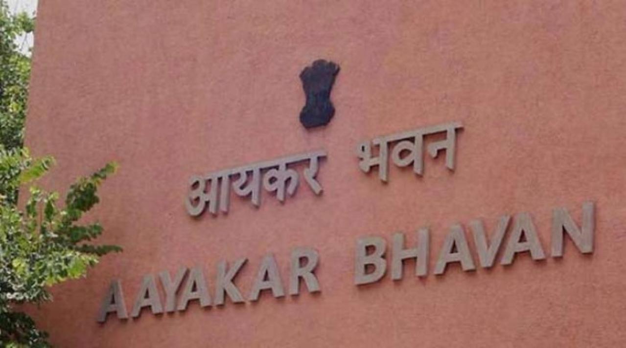 Aayakar Bhawan & Income Tax Complex