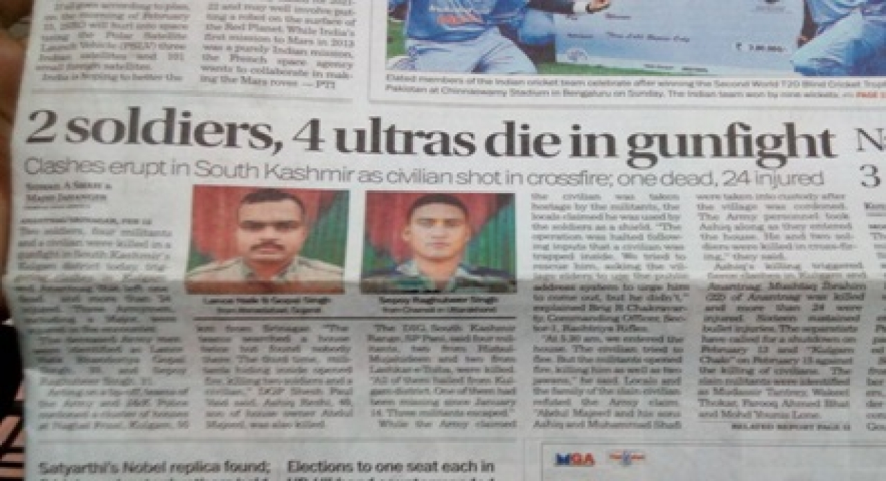 The <i>Hindu</i>'s Delhi edition (4 February 2018) using 'ultras' in its reportage of an encounter in Jammu and Kashmir.