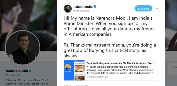 NaMo App Downloads Increased After Rahul Gandhi's Attack On Prime Minister Modi Over Data Sharing, Says BJP