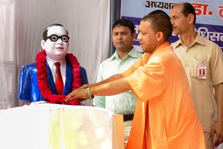 Yogi Government To Start Using B R Ambedkar's Full Name In Documents: Bhimrao Ramji Ambedkar