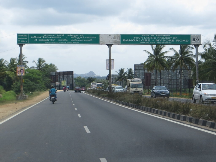 Bengaluru-Mysuru Journey To Become Shorter With NHAI Awarding Contracts For Six-Lane Expressway