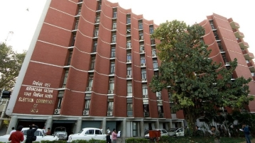 The Challenge Of Improving Capacity In India's Public Institutions