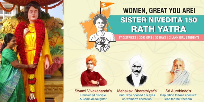 Srinivasan – the brain behind the Nivedita 150 Rath Yatra
