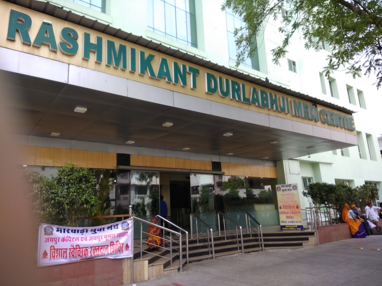 Rashmikant Durlabhji Medi Centre, a part of SDMH, where patients under BSBY get medical care in four departments.