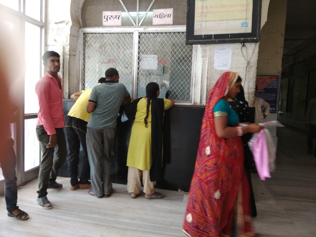 A busy morning at S K Hospital in Sikar.