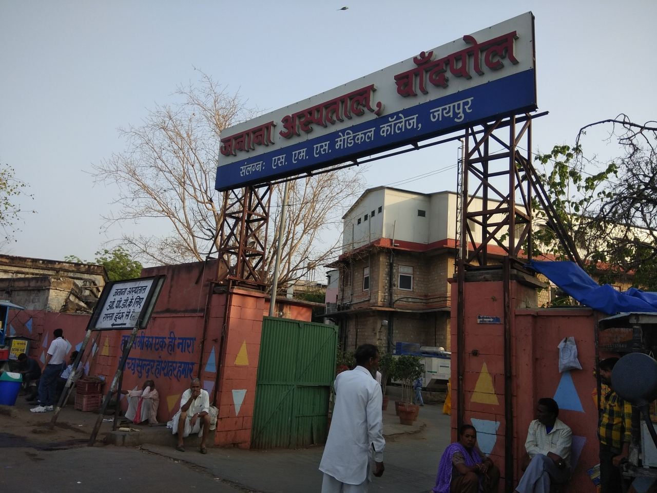 Patients from all over Rajasthan converge on Chandpole's Janana Hospital in Jaipur.