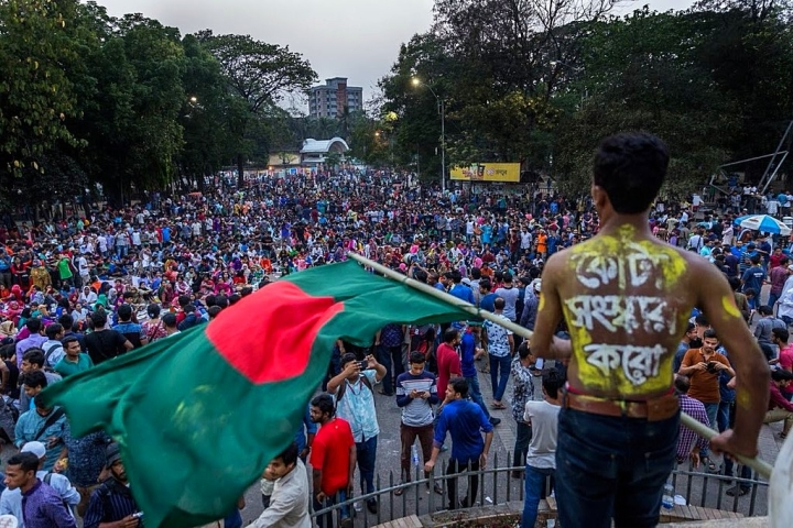 Bangladesh Ends Reservation In Government Jobs After Widespread Student Protests Across The Country
