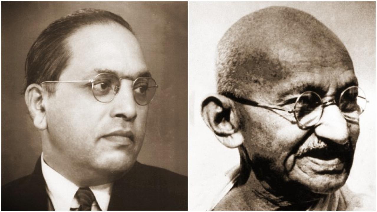 B R Ambedkar and Mahatma Gandhi