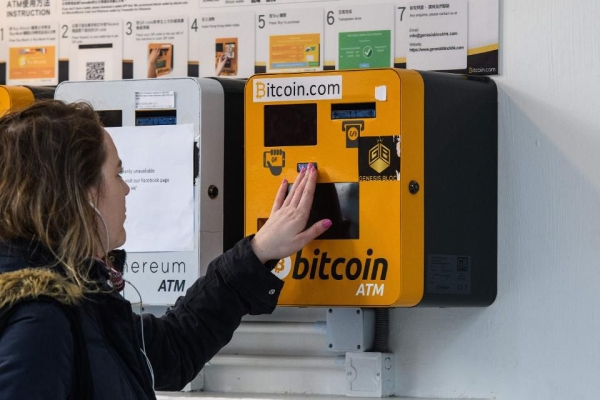 Police In China Seize 600 Bitcoin Mining Rigs In Major Crackdown Against Power Theft