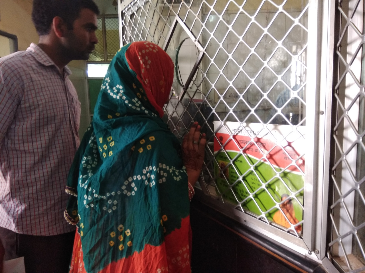 Patients at S K Hospital in Sikar making BSBY-related queries.