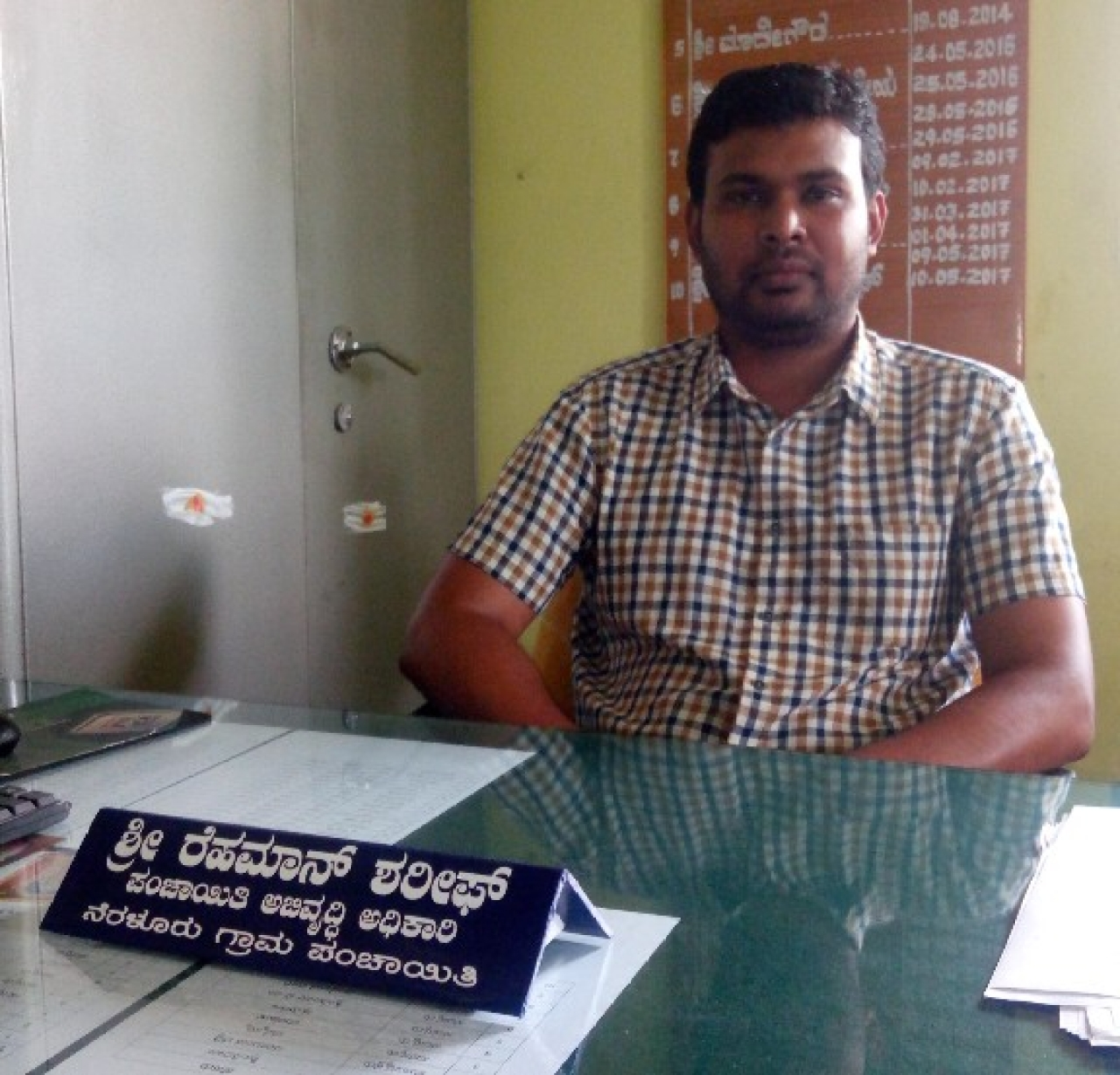 Neraluru Gram Panchayat Development Officer Rahman Shariff