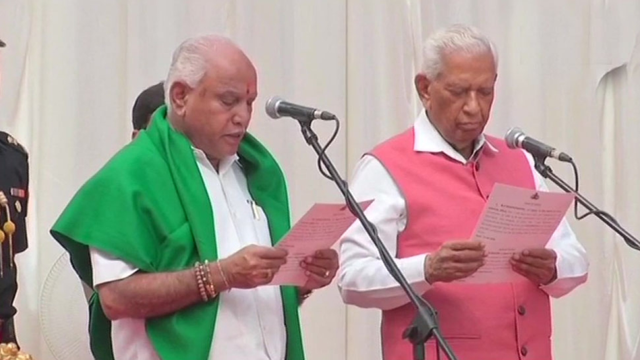 B S Yeddyurappa takes oath as Chief Minister. (Zee News)