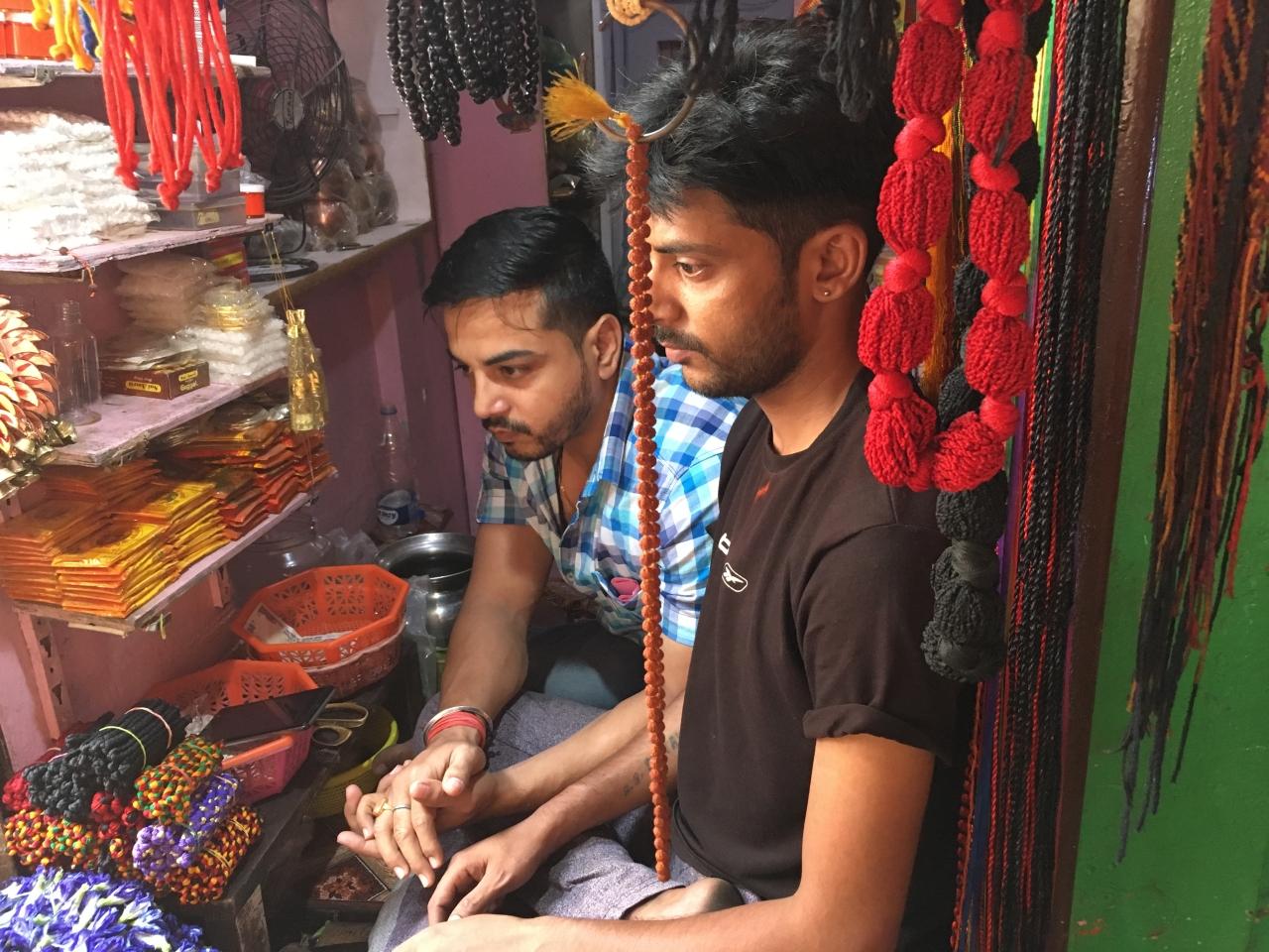 (left) Pradeep Nath Upadhyay