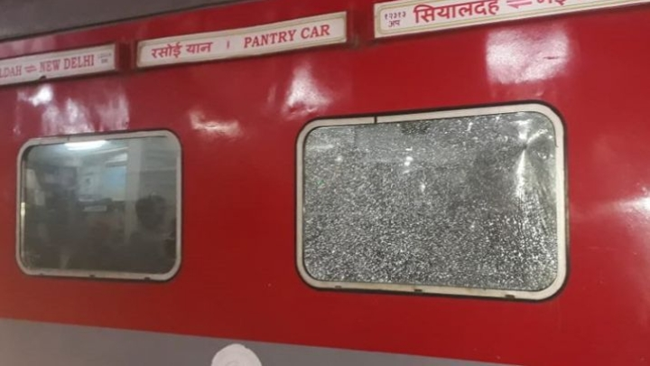 Six Injured After Miscreants Pelt Stones On Rajdhani Express In Bihar