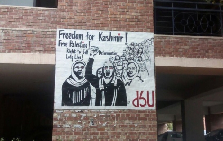 JNU Starts Course On Islamic Terrorism, Students' Union Says 'An Attempt At Islamophobic Propaganda'