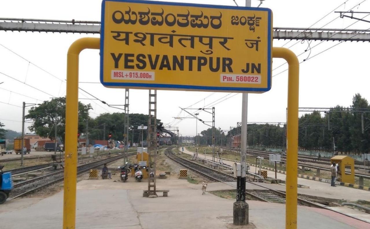 Yesvantpur Junction