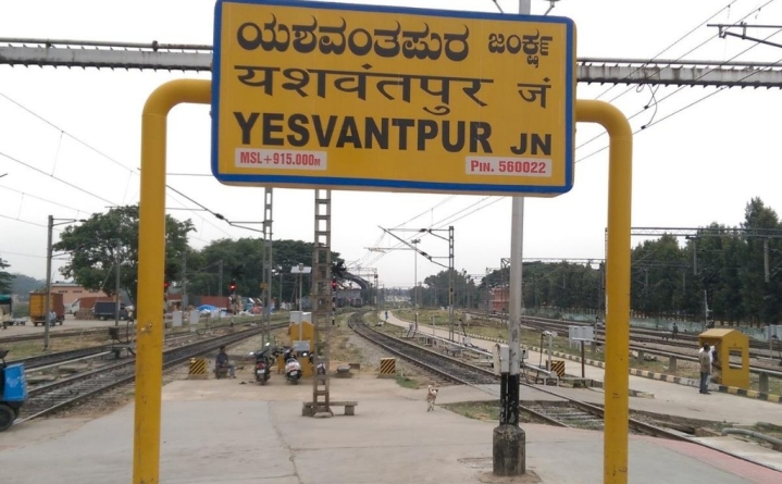 Upgrading Yesvantpur-Hosur Railway Track Can Ease Much Of East And South Bengaluru's Traffic Woes