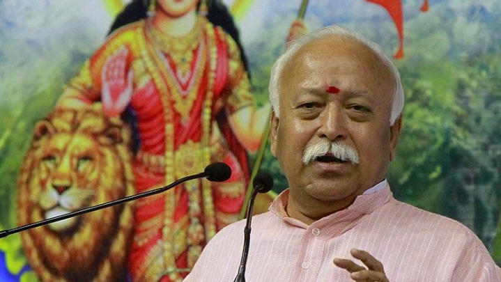 'One Well, One Temple, One Crematorium' For All Hindus: RSS Stresses At The Virat Gurukul Sammelan
