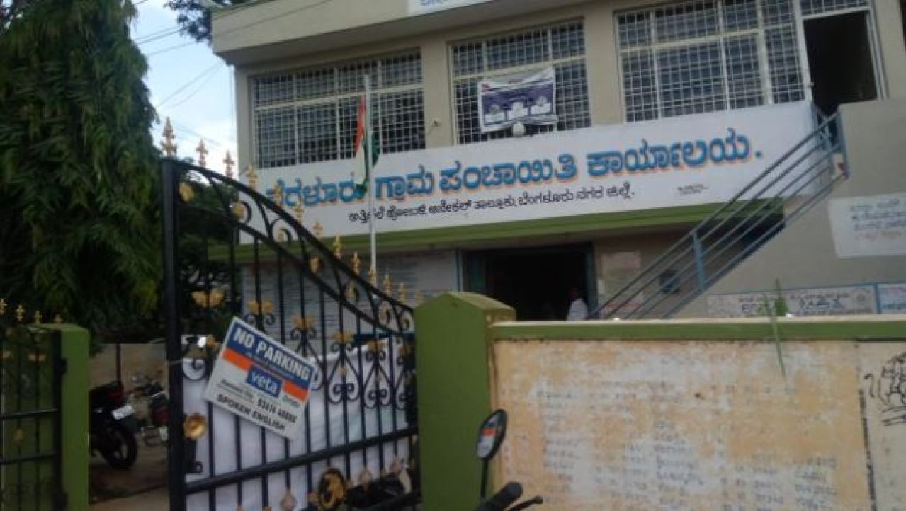 Neraluru Gram Panchayat Office, off the National Highway 44 from Bengaluru to Krishnagiri