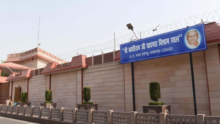 Former UP CMs Fuss Over SC Order: Mayawati Converts House To Memorial, Akhilesh Seeks 2 Years Extension
