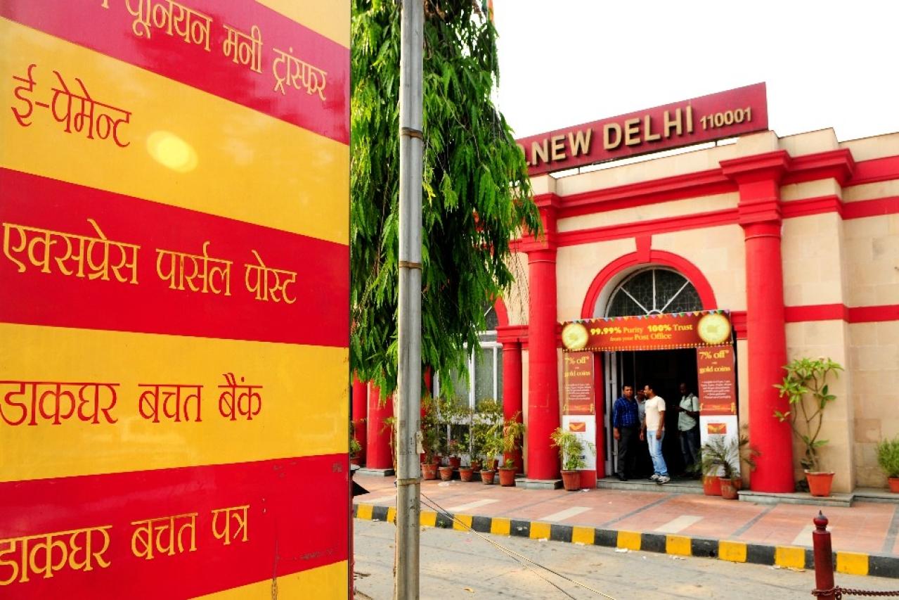 GPO, New Delhi (Ramesh Pathania/Mint via Getty Images)