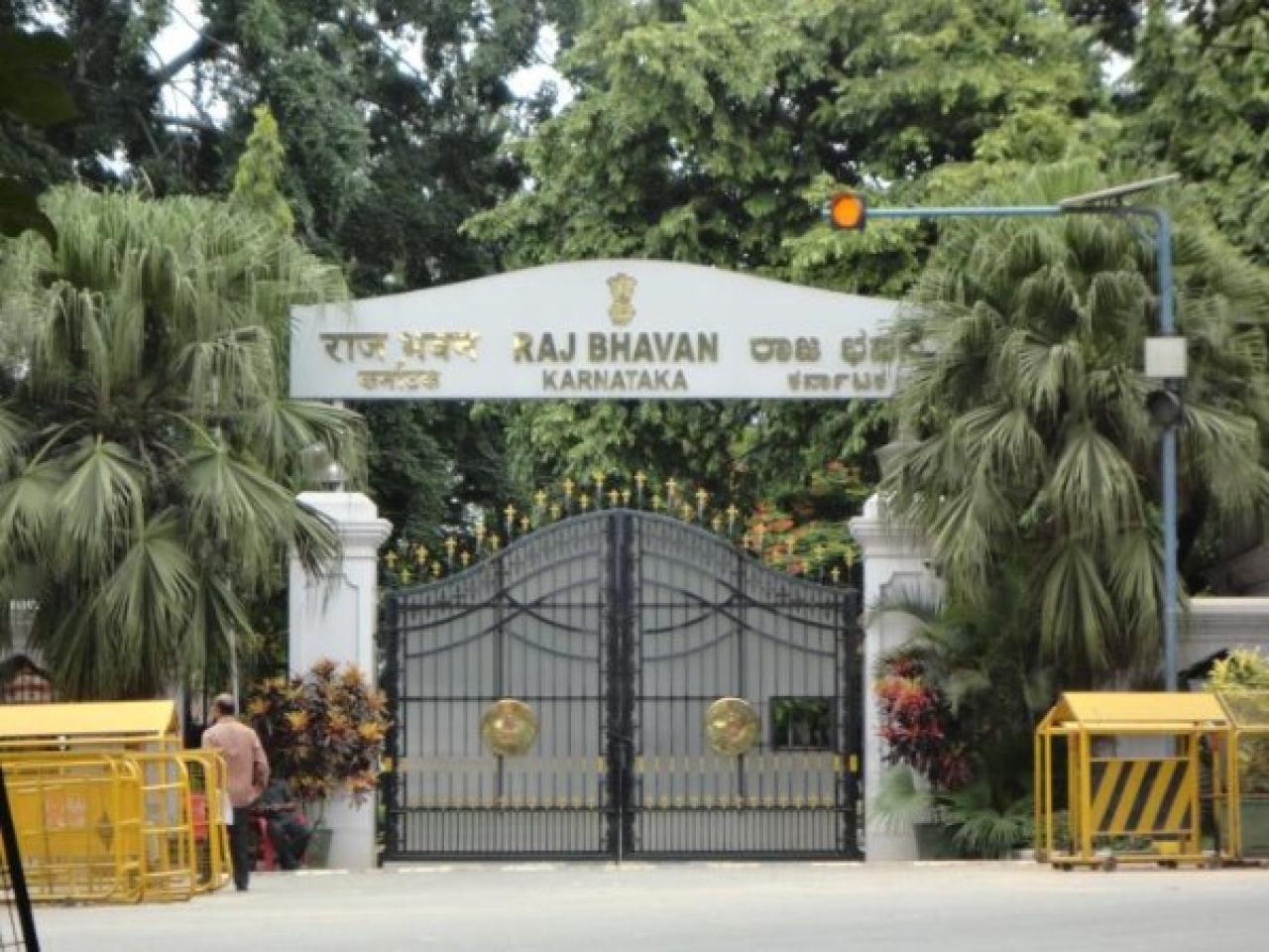 Raj Bhavan, Bengaluru