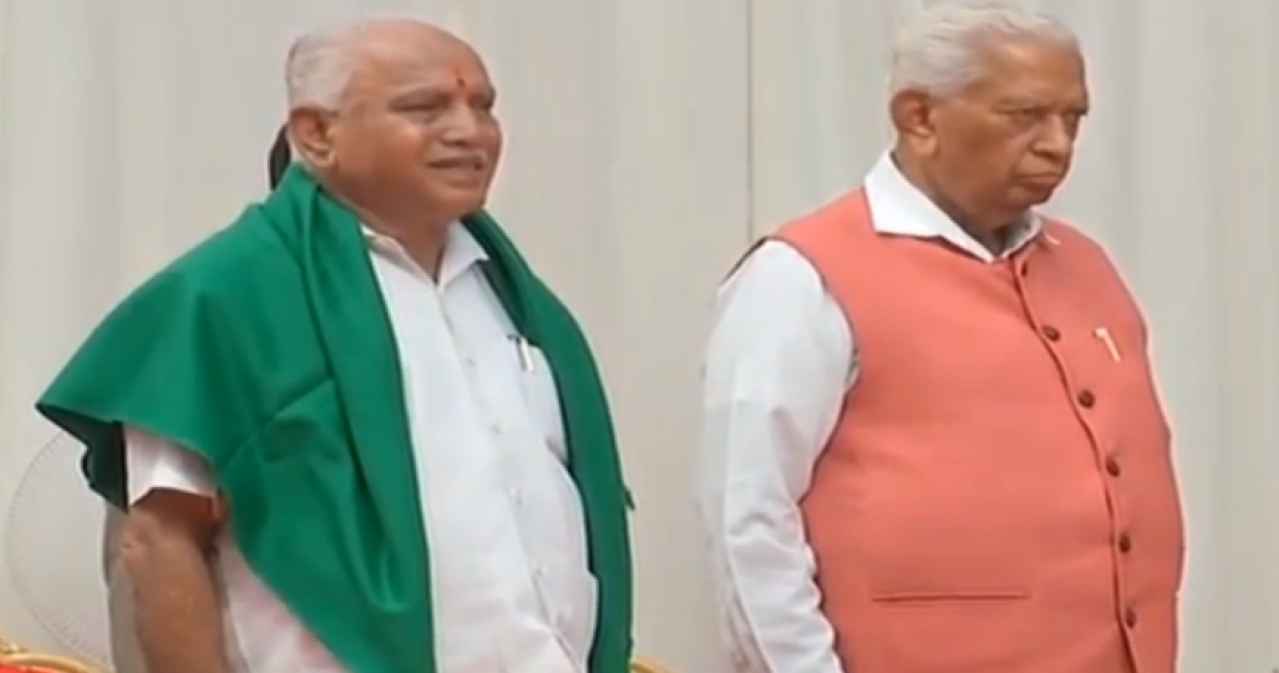 Yeddyurappa Takes Oath As Chief Minister Of Karnataka For The Third Time