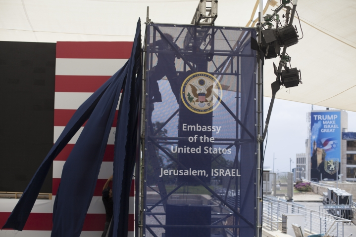 United States Embassy Opens In Jerusalem As Israeli Security Forces Fight Off Border Incursions