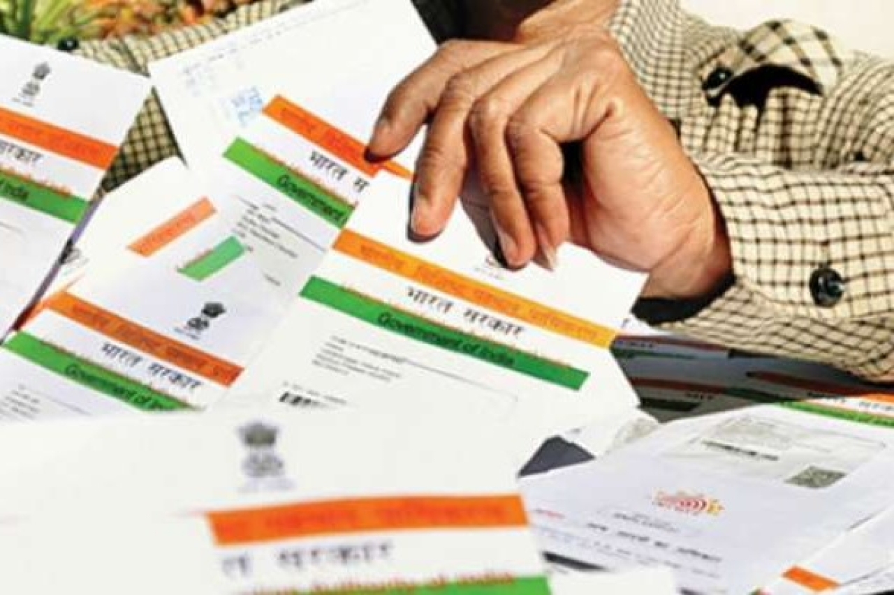 Aadhaar card is primarily intended to plug leakages in government spending and receipt of direct benefits.
