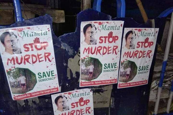 Now Trinamool Worker Hacked To Death In West Bengal