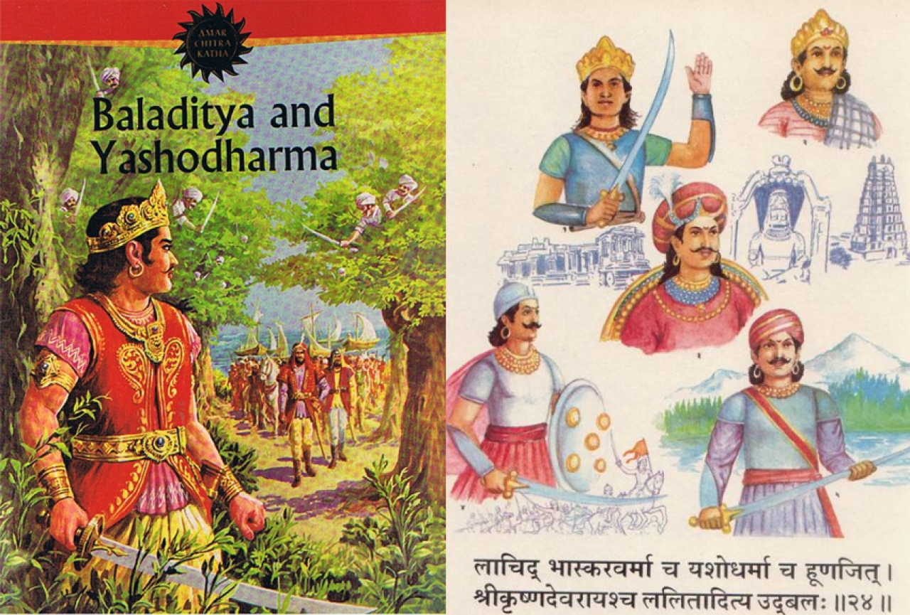 "Nehruvian textbooks ignore Yasodharma, but he is still a national hero. Amar Chitra Katha's title on him (left), and Yasodharma referred to as ""Huna-Jith"" in Rashtriya Swayamsevak Sangh morning prayer (right)."