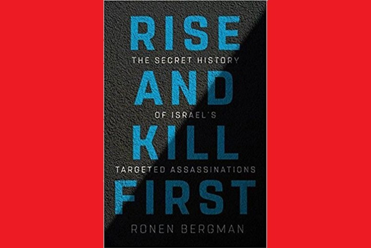 The cover of Ronen Bergman's <i>Rise and Kill First: The Secret History of Israel's Targeted Assassinations.</i>