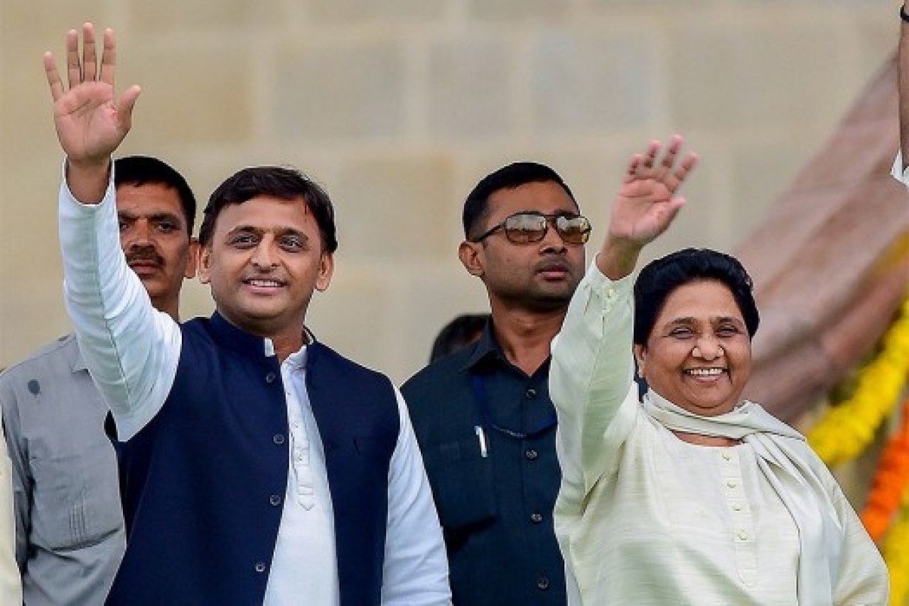 Akhilesh Yadav and Mayawati.