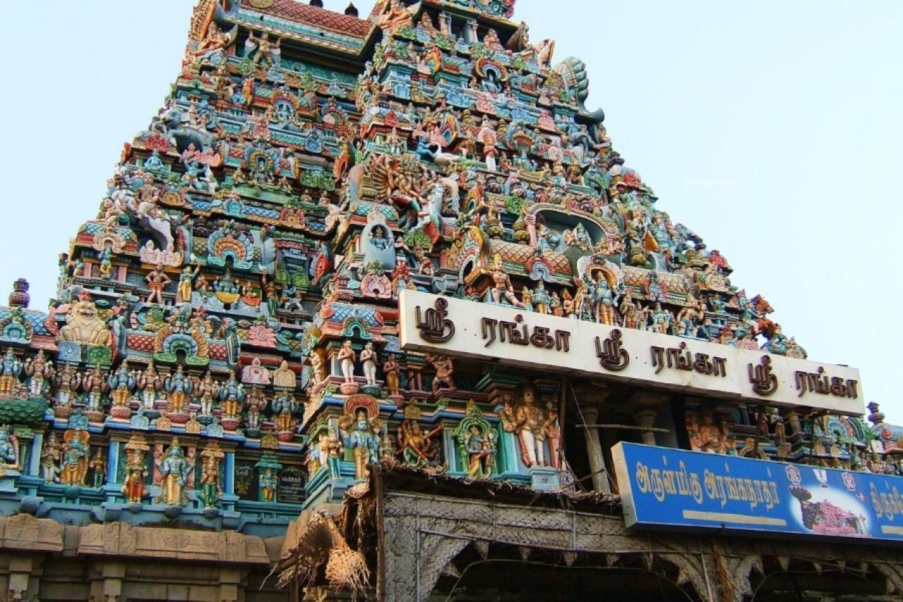Sri Ranganathaswamy Temple,<b> </b>Srirangam