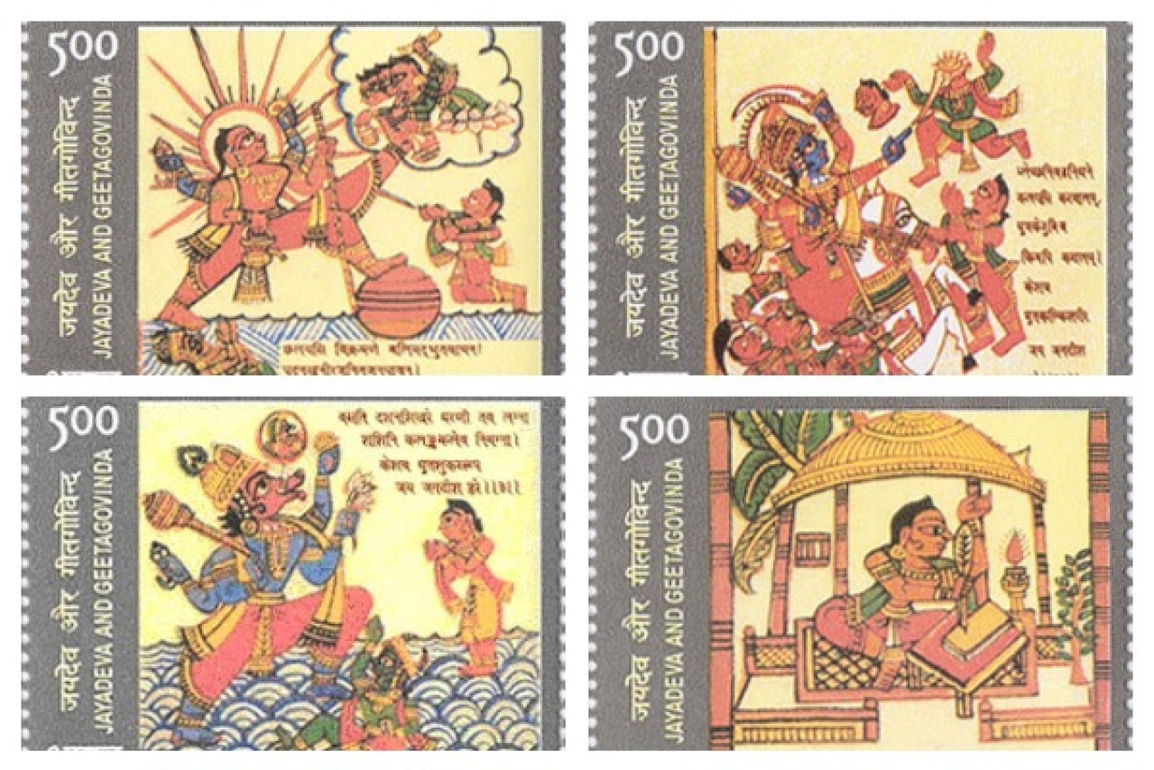 Stamps issued by the government of India depicting Jayadeva with each of the 10 Dasavataras along with the one (bottom-right) depicting Jayadeva composing the <i>Gita Govinda</i>.