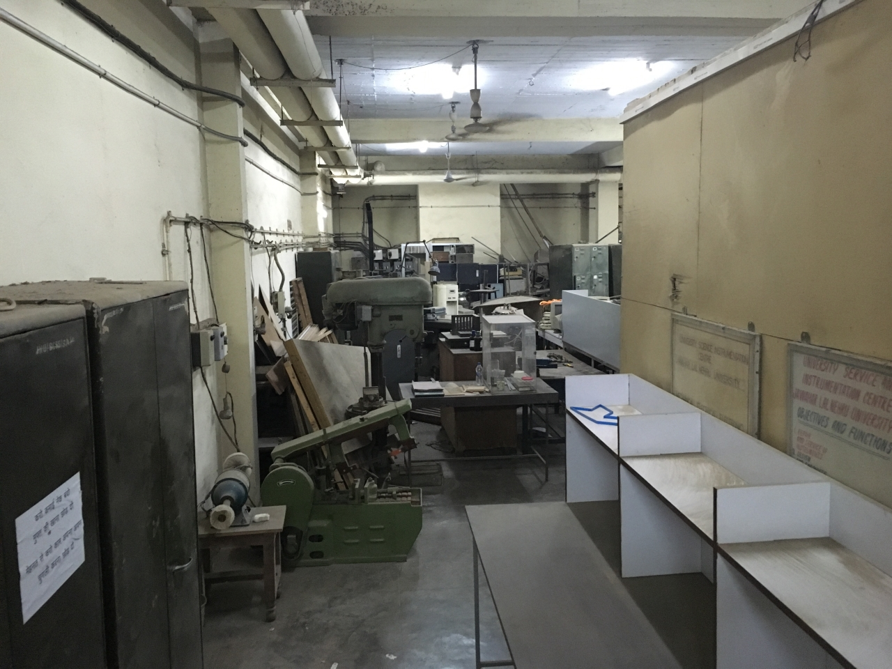 """An """"instrumentation centre"""" near the Administrative Block which was until now used as a workshop is being converted into classrooms and laboratory"""