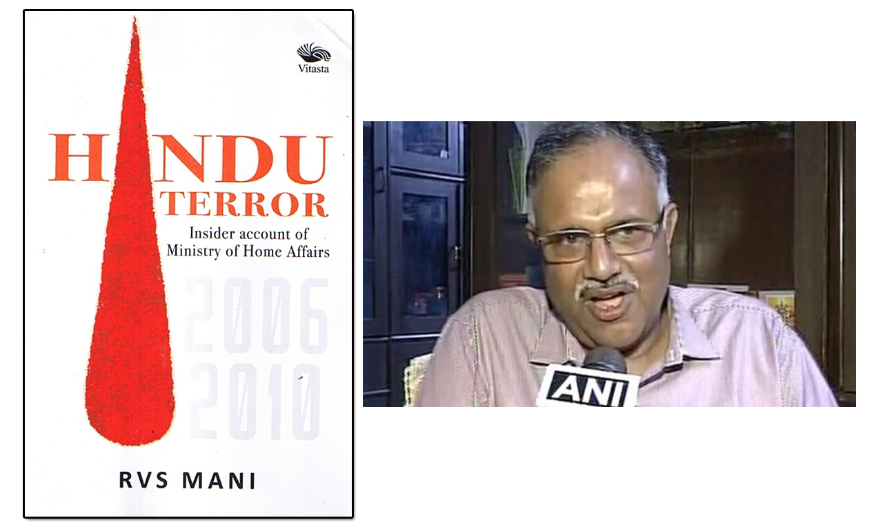 Cover of the book, Hindu Terror by R V S Mani, right