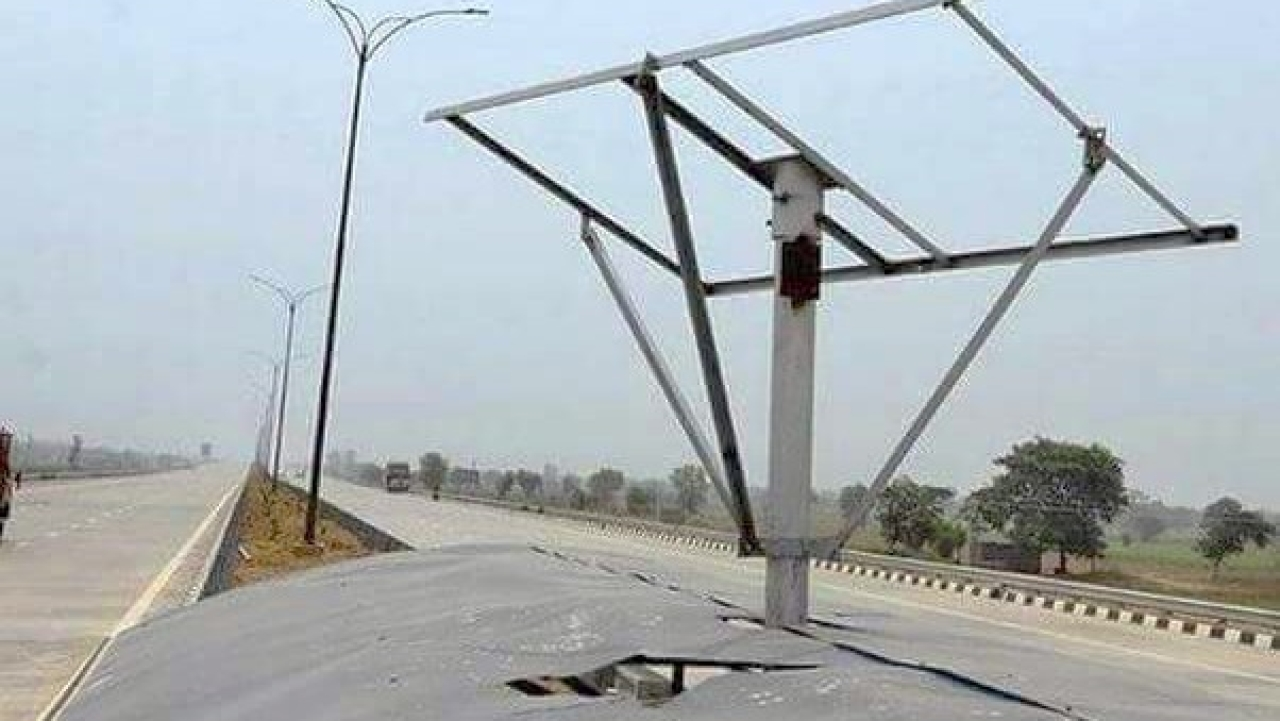 Thieves Do An 'Akhilesh' On Eastern Peripheral Highway; Solar Panels, Fountains Even Wires Stolen